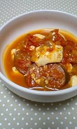豆腐のイタリアン煮