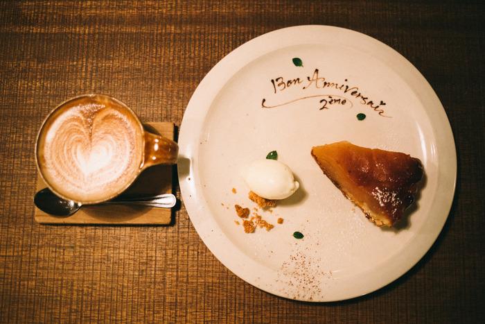 結婚記念日なので『cafe la famille』で食事してきた
