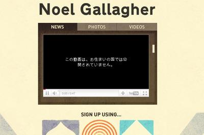 noels-web