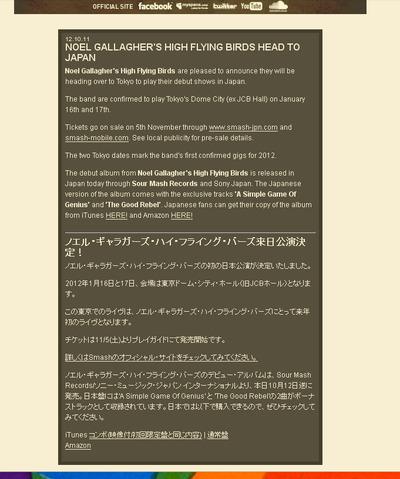 Noel-JP-tour-2012