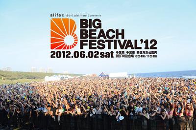 Big Beach 12