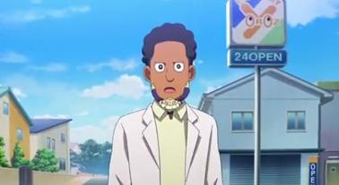 anime77 12