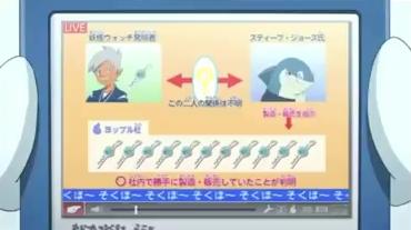anime78 2