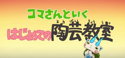 anime80 1