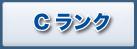 bana-youkai-c