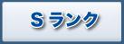 bana-youkai-s