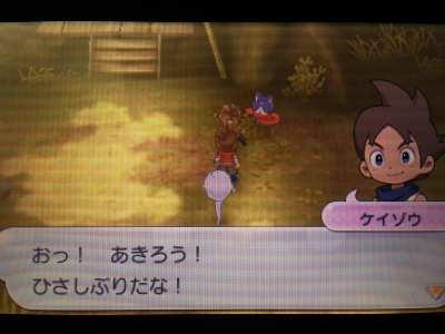 【妖怪ウォッチ2】桜町今昔物語第3話のヒョッシー …