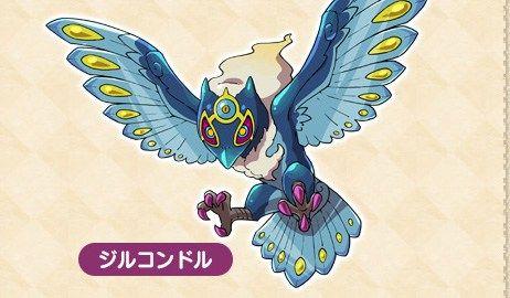 バスターズ2の新ビッグボス「ジオコンドル」が登場!
