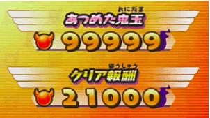 onidama99999
