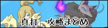bM3dXm9J3ul4f4Q1422240809_1422240932