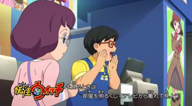 anime77 1