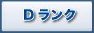 bana-youkai-d