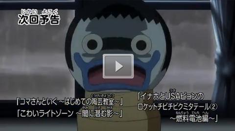 anime80yokoku