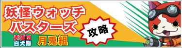 Tx9LFKX9moo_lIp1422237087_1422237280