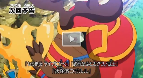 anime81yokoku3
