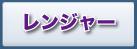 bana-youkai-renja