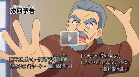 anime80yokoku2