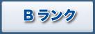 bana-youkai-b