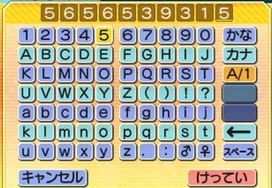 169e4e6f0545bf6e1fd57f4b5e34a43d