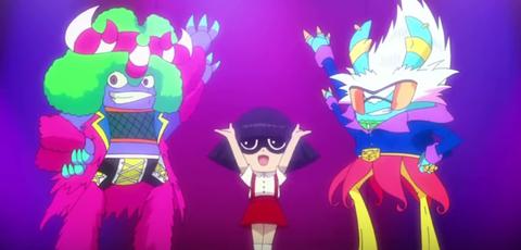 anime81 2