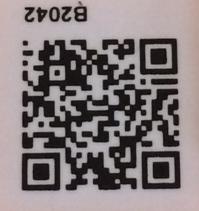 1c71baff49019ecdec8b40e3f2859062
