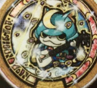 ブシニャンうたメダル