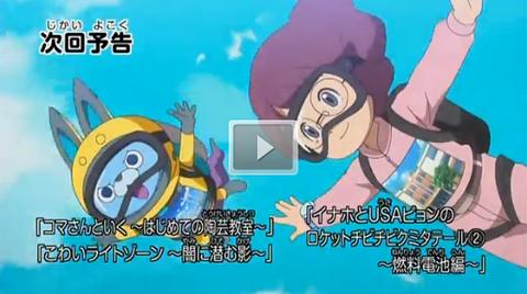 anime80yokoku3