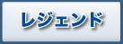 bana-youkai-rejendo
