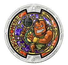 ブリー隊長うたメダル