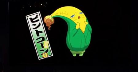anime78 7