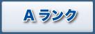 bana-youkai-a
