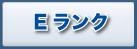 bana-youkai-e