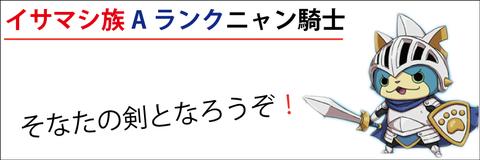 purezent-youkai-nyankisi