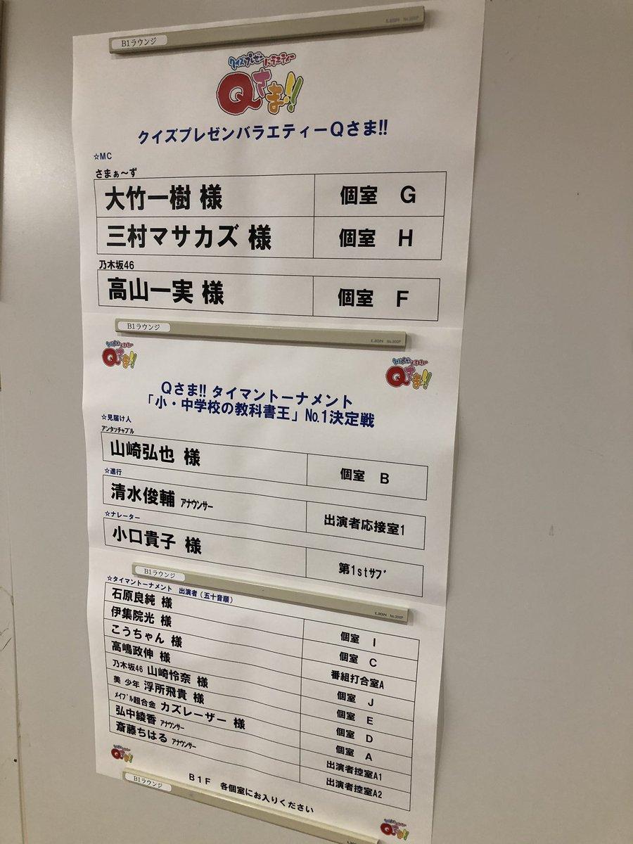 まとめ 乃木坂 46