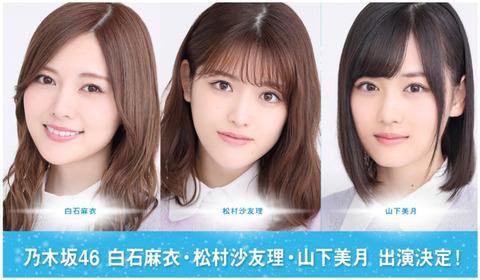 tgc_kitakyushu18_pnl_nogi-768x448
