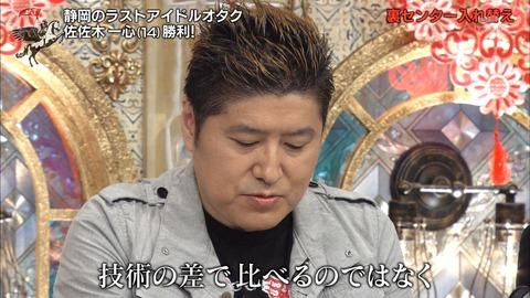 中田花奈『ラストアイドル』で吉田豪の意見に乗っかる!!!【乃木坂46】