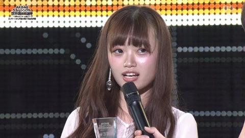 NGT48中井りかの同棲相手が『イケメンニートヲタク』であることが判明!!!