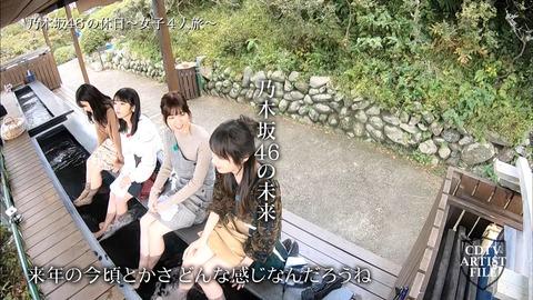 【CDTV】高山一実が『西野七瀬の卒業と乃木坂の未来』について語るシーンが泣ける・・・【乃木坂46】