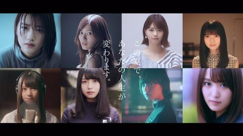 sakamichi-audition2018-cm-all