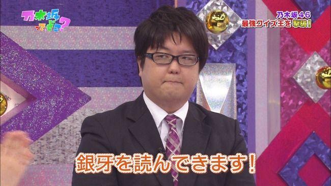 クイズ王 : 乃木坂46まとめたい...