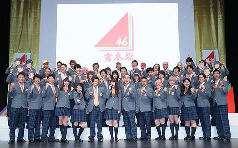 group_photo