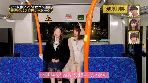 西野七瀬「2期生は後輩感ない、3期生は妹みたい・・・」【乃木坂46】