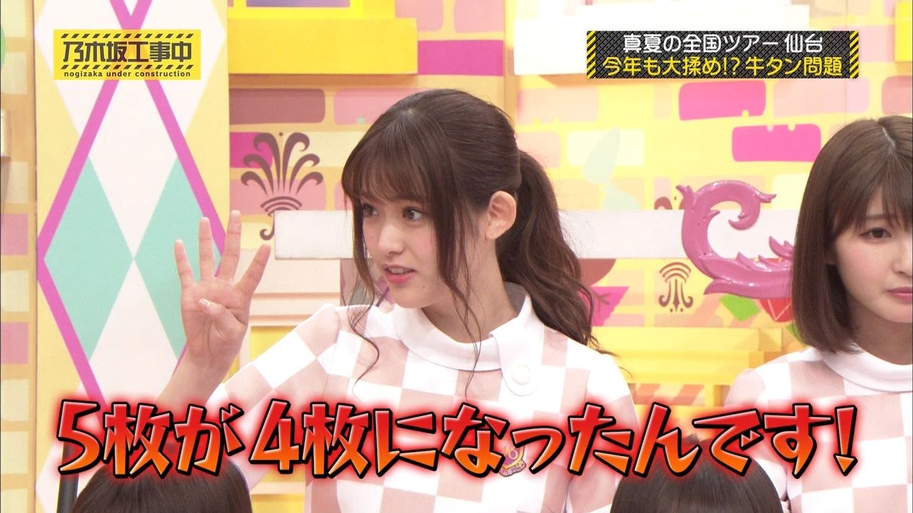 http://livedoor.blogimg.jp/nogi46nogi/imgs/5/b/5b1092da.jpg