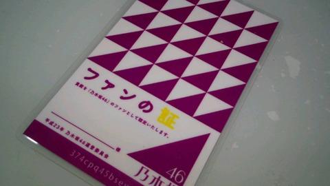 cd0155a7