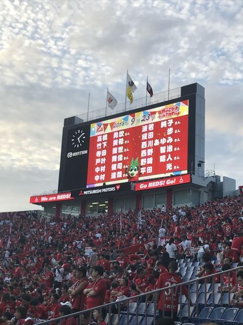 今日誕生日の寺田蘭世『6万人の埼玉スタジアム』でお祝いに名前が呼ばれるwwwwww【乃木坂46】