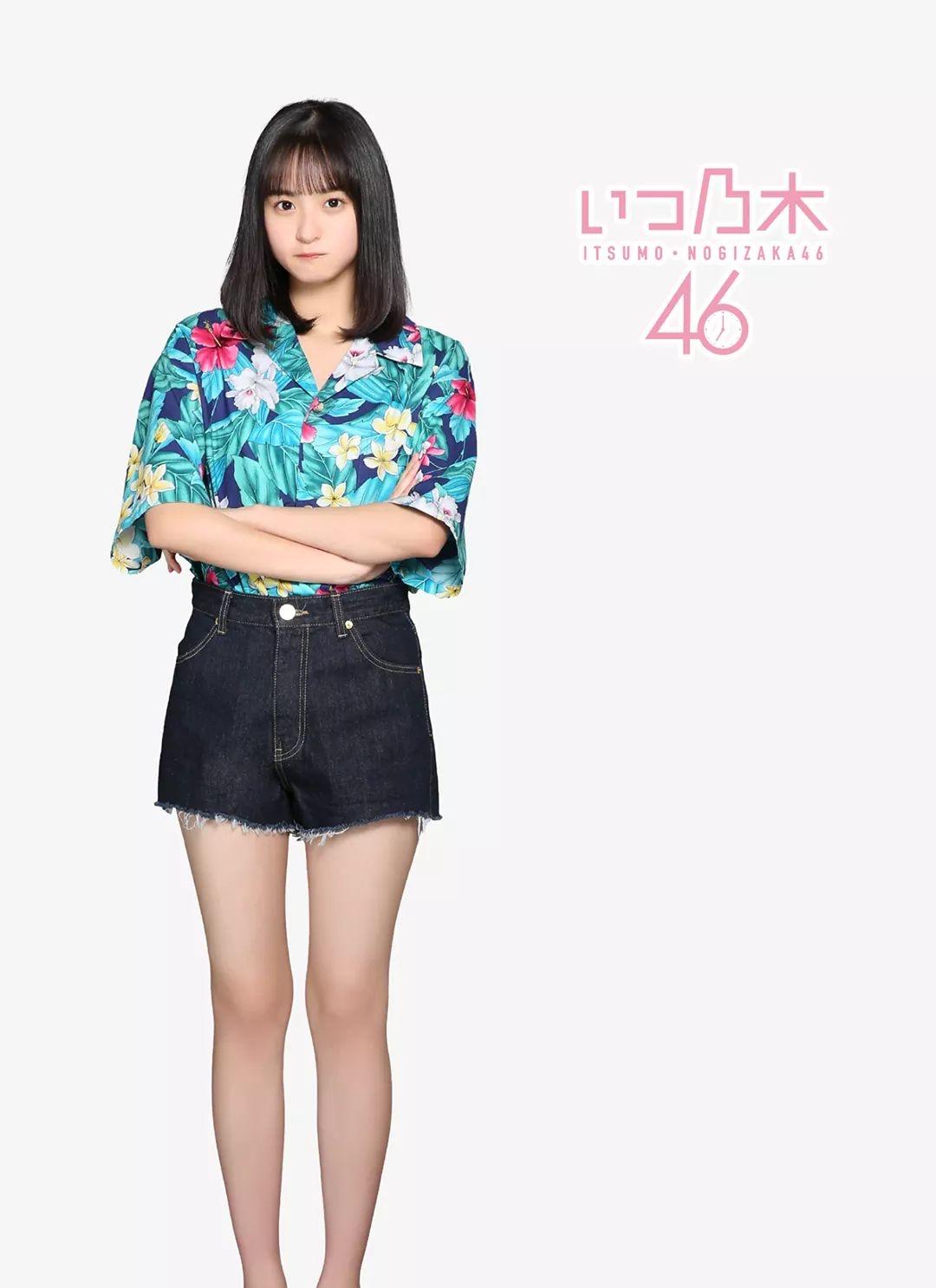 さくら 私服 遠藤 私服がダサい芸能人40選~男性女性別&画像付きランキング【2021最新版】