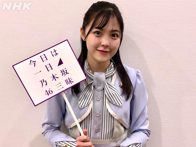 回路 坂 乃木坂 46 動画 集積 欅 46