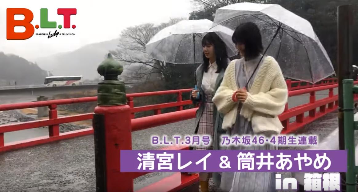 乃木坂 フェイク 動画