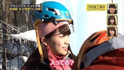 衝撃的…w!秋元真夏と齋藤飛鳥の『ヘルメット』を比較した結果wwwwwww【乃木坂46】
