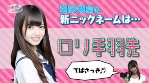 kp_asuka